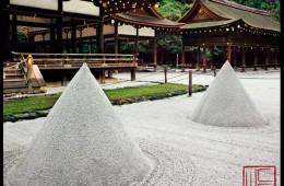 Kamigamo Shrine (C-136)